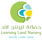 Learning Land Nursery